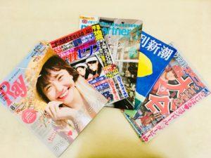 東京港区六本木整体・整骨院・カイロプラクティック・メディア・有名・雑誌・有名人・芸能人