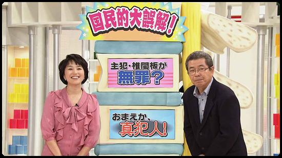 NHKためしてガッテン・椎間板ヘルニアの真実
