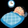 不眠症で悩んでいる患者様の症例報告