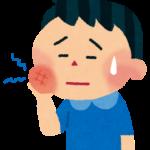 顎関節症を根本的に治療し治すためには、脳と神経専門の当院へ。